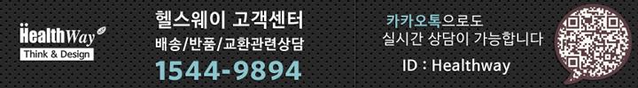 폼롤러 60cm-핑크/필라테스/코어운동 - 헬스웨이, 23,000원, 운동용품, 짐볼/트레이닝볼